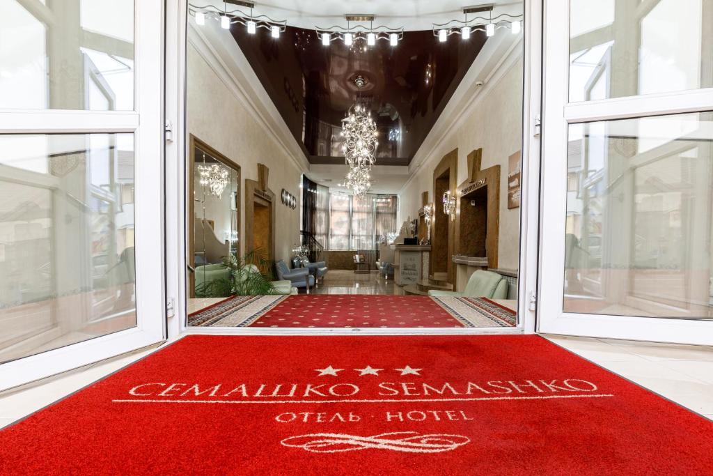 Отель Семашко - фото №101