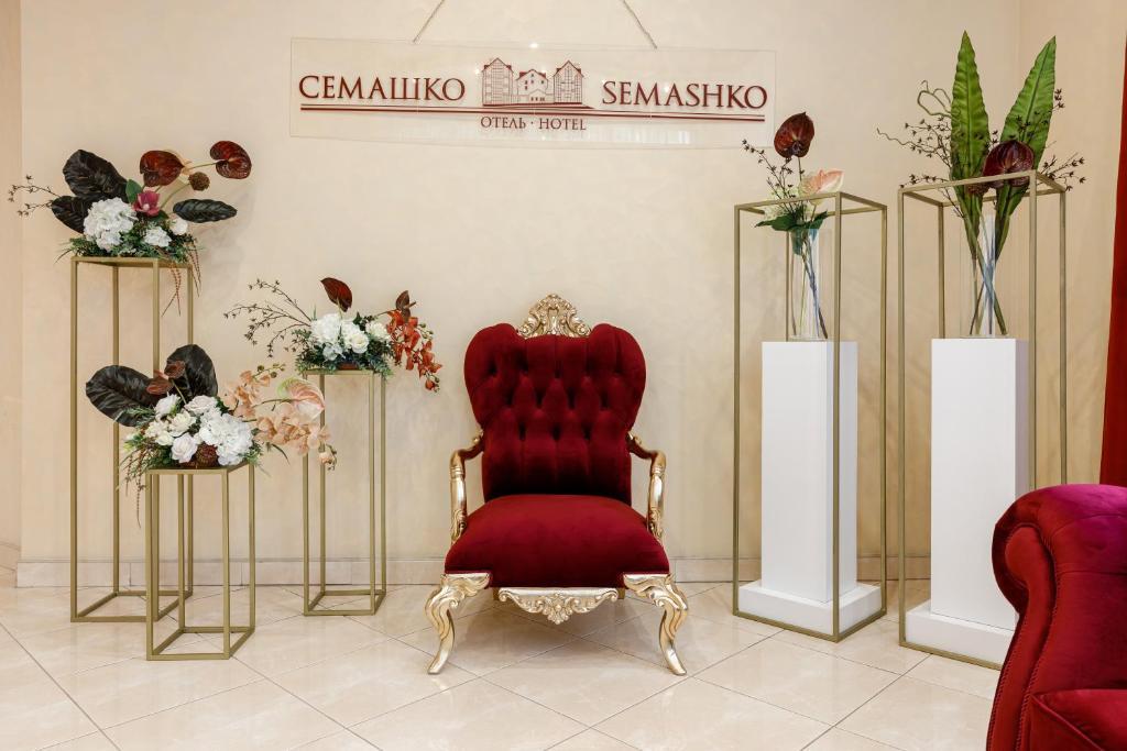 Отель Семашко - фото №104