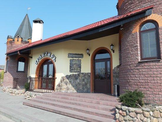 Кафе Трактир на Ковельской - фото №10