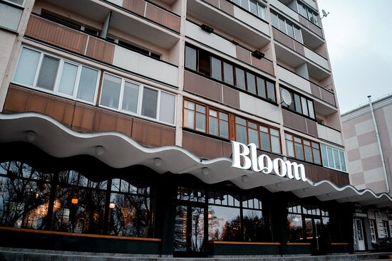 Кафе Bloom Cafe - фото №5