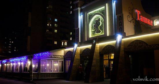 Кофейня Ташкент - фото №4