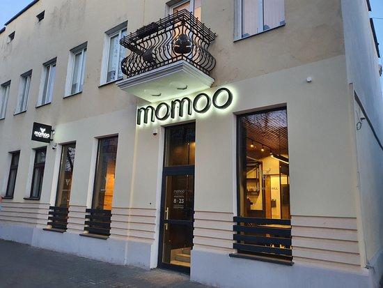Street food Momoo Burger House - фото №2