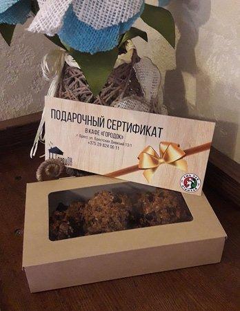 Кафе ГородОК - фото №4