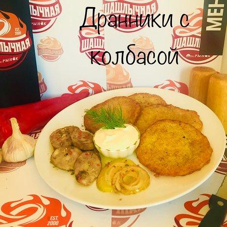 Кафе Шашлычная - фото №5