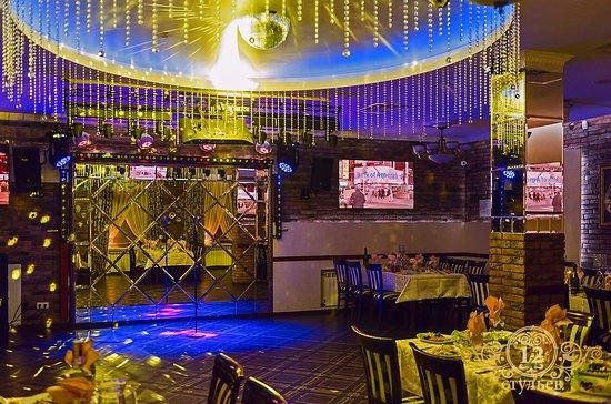 "Ресторан Kараоке-ресторан ""12 Стульев"" - фото №9"