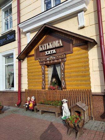 Кафе Батькова Хата - фото №6
