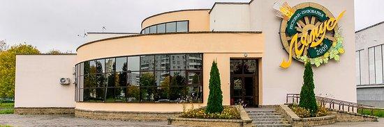 Ресторан Лямус - фото №9