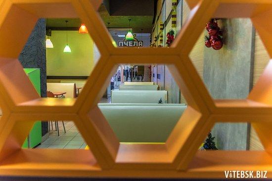 Фуд-корт Пчела - фото №10