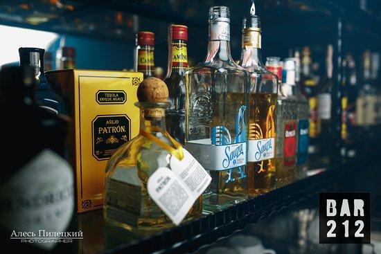 Гастробар Bar 212 - фото №10