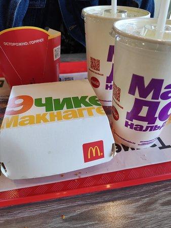 Сетевой фастфуд ресторан МакДональдс - фото №4
