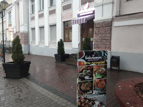 Кафе Бархан - фото №9
