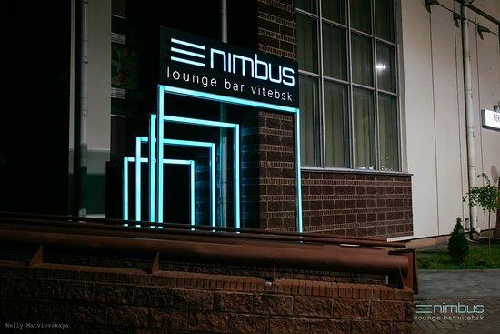 Лаунж-бар Nimbus Lounge Bar - фото №10