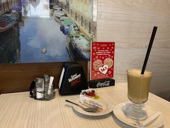 Сетевой фастфуд ресторан Пиццерия Домино - фото №4