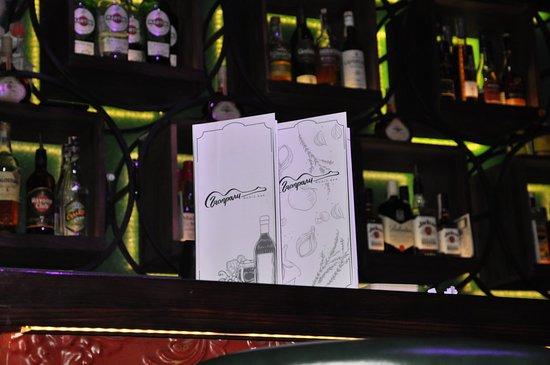 Коктейль-бар Гастроли - фото №6