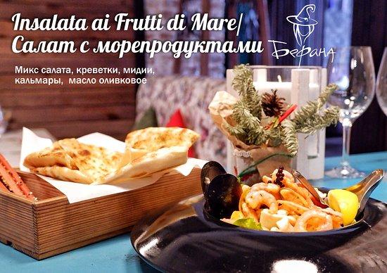 Ресторан Бефана - фото №4