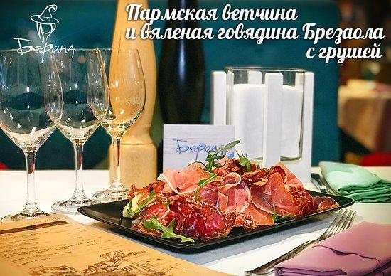 Ресторан Бефана - фото №10