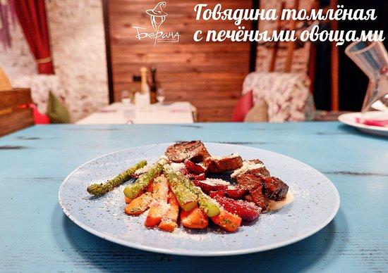 Ресторан Бефана - фото №6