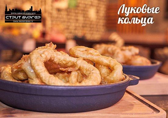 Сетевой фастфуд ресторан Бар Стрит Бургер - фото №10