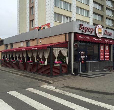 Кафе Бургер Люкс - фото №3