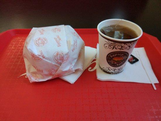 Кафе Бургер Люкс - фото №5