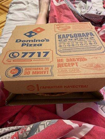Сетевой фастфуд ресторан Dominos Pizza - фото №2
