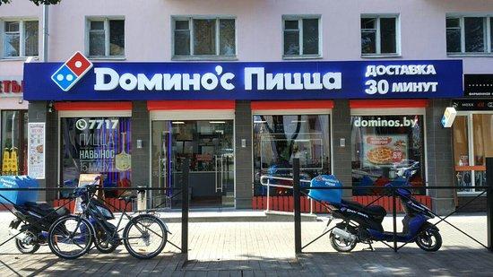 Сетевой фастфуд ресторан Dominos Pizza - фото №3