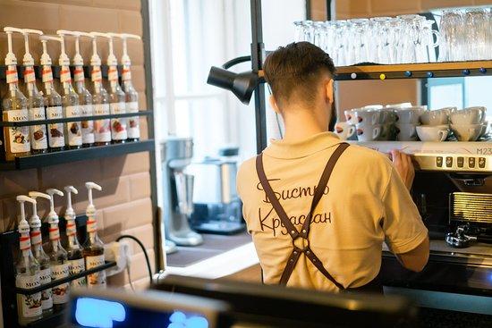 Кафе Бистро Круассан - фото №8