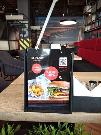 Кафе GARAGE Food&Coffee - фото №2