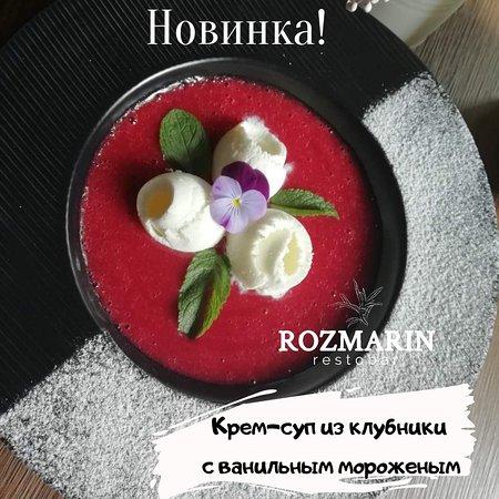 """Ресторан Restobar """"Rozmarin"""" - фото №8"""