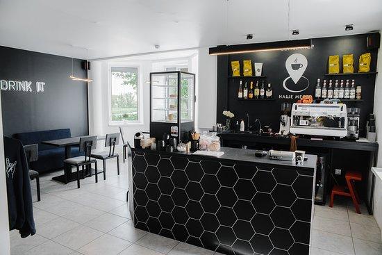 Кофейня Наше Место - фото №2