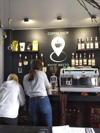Кофейня Наше Место - фото №5