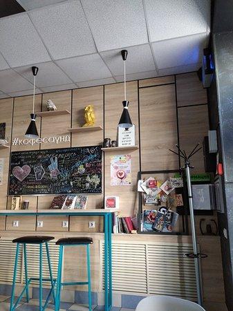 Кофейня Кофе Саунд - фото №10