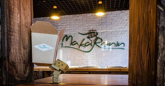 Street food МакаРонин - фото №6