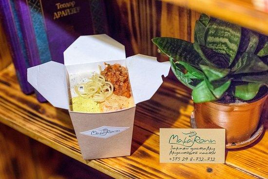 Street food МакаРонин - фото №3