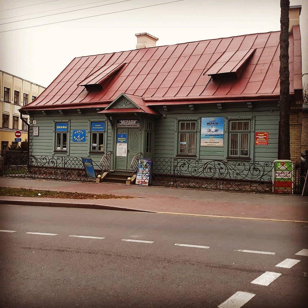 Street food МакаРонин - фото №4