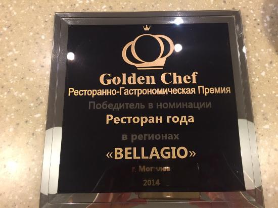 Ресторан Белладжио Ресторан - фото №9