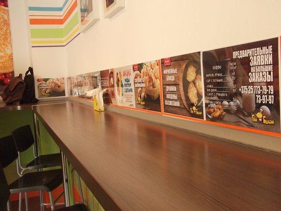 Кафе Пан Бульбан - фото №10