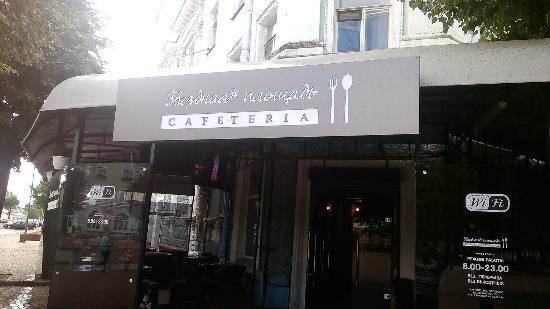 Кафе Кафе Звездная площадь - фото №3