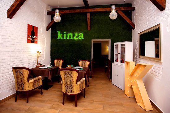 Ресторан Кинза - фото №6
