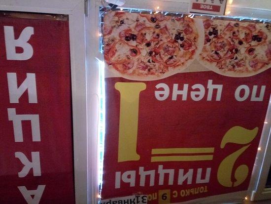 Кафе Pizza Smile - фото №12