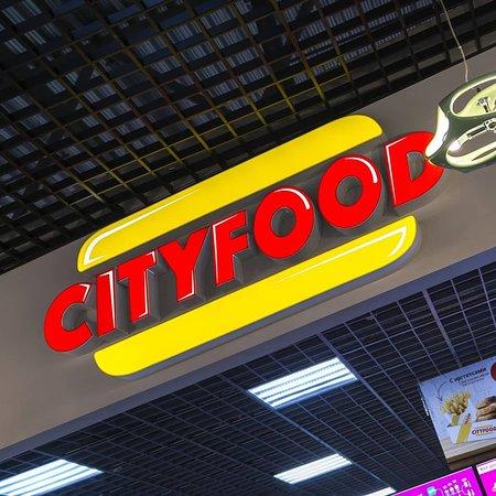 Сетевой фастфуд ресторан CityFood - фото №2