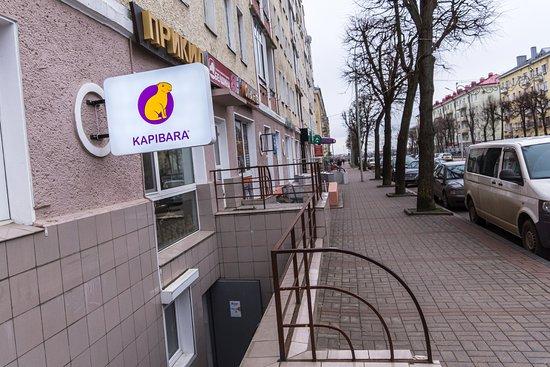 Кафе Капибара - фото №12