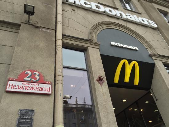 Сетевой фастфуд ресторан МакДональдс - фото №8
