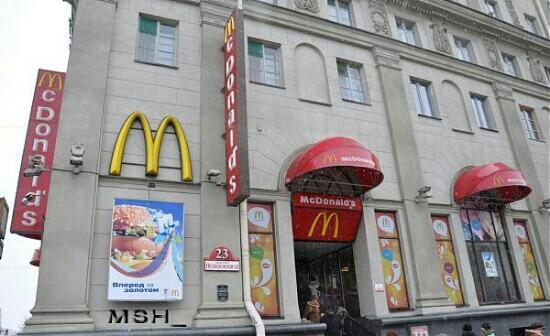 Сетевой фастфуд ресторан МакДональдс - фото №12