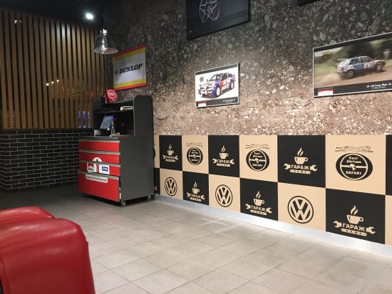 Кафе GARAGE food & coffee - фото №34