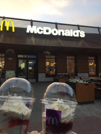 Сетевой фастфуд ресторан МакДональдс - фото №5