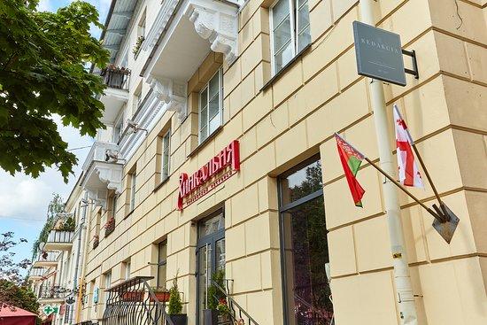 Ресторан Хинкальня - фото №21