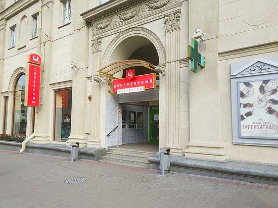 """Ресторан Универсам """"Центральный"""" - фото №8"""