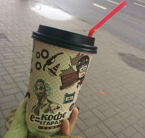 Кафе GARAGE food & coffee - фото №41