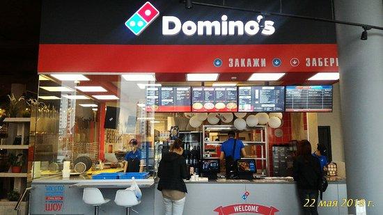 Сетевой фастфуд ресторан Dominos Pizza - фото №17